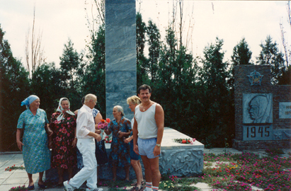 krigsmonumentet i gs-by, 1988